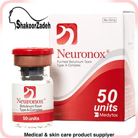 نورونوکس 50 واحدی